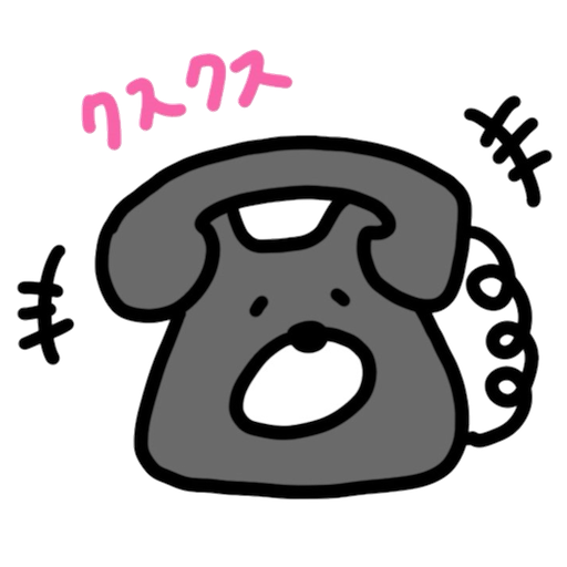 denwa neko messages sticker-4
