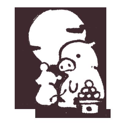 ゆるいブタの日常〈秋〉 messages sticker-9