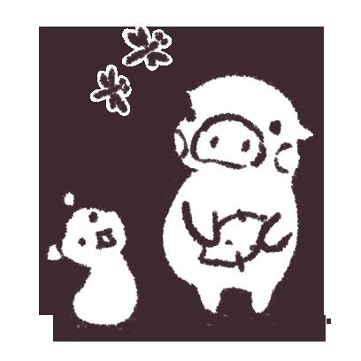 ゆるいブタの日常〈秋〉 messages sticker-7