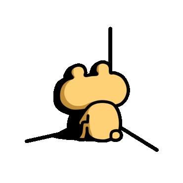 Ikioi sticker messages sticker-7