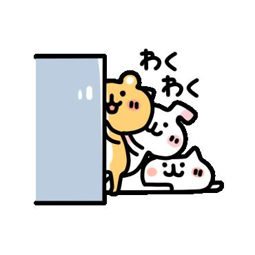 Ikioi sticker messages sticker-10