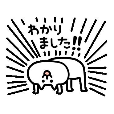 Ikioi sticker messages sticker-1