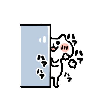 Ikioi sticker messages sticker-11