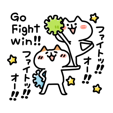 Two cats sticker messages sticker-11