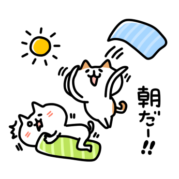 Two cats sticker messages sticker-2