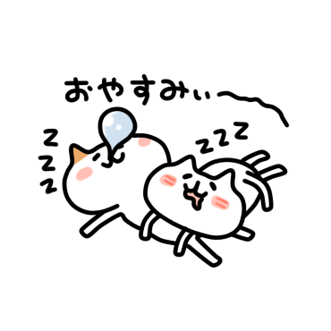 Two cats sticker messages sticker-6