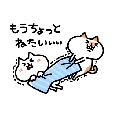 Two cats sticker messages sticker-3