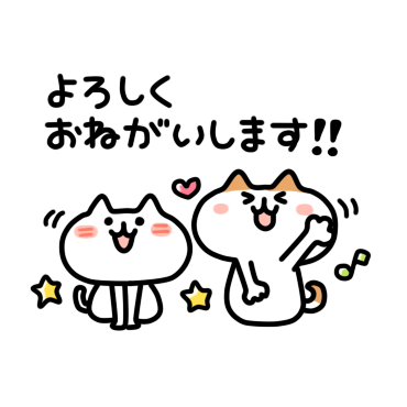 Two cats sticker messages sticker-9