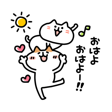Two cats sticker messages sticker-1