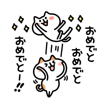 Two cats sticker messages sticker-5