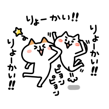 Two cats sticker messages sticker-8