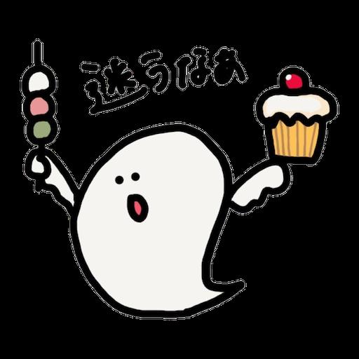obake chan2 messages sticker-9