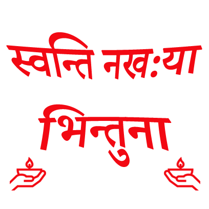 Nepal Sambat Stickers messages sticker-2