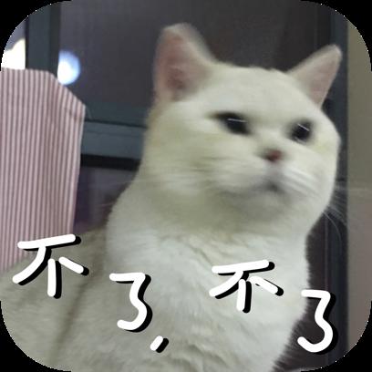 Icon喵~ messages sticker-10