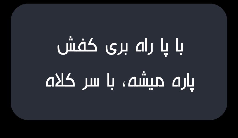 مرکز فارس messages sticker-3