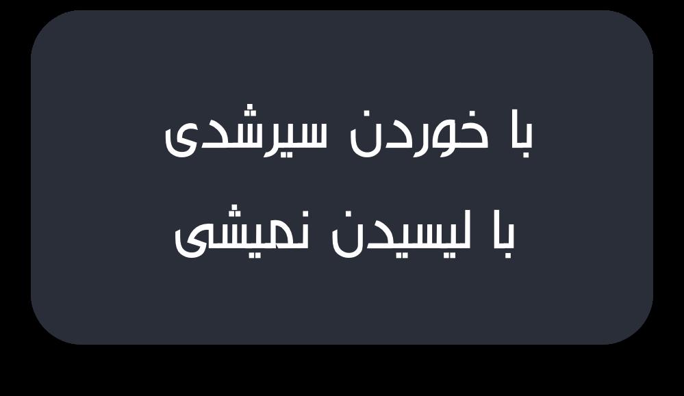 مرکز فارس messages sticker-4