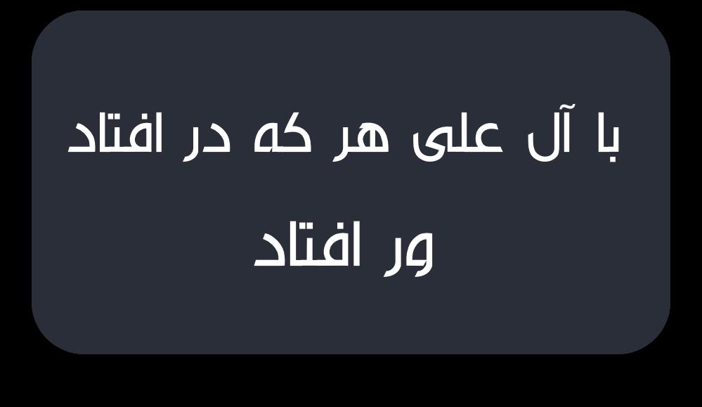 مرکز فارس messages sticker-0