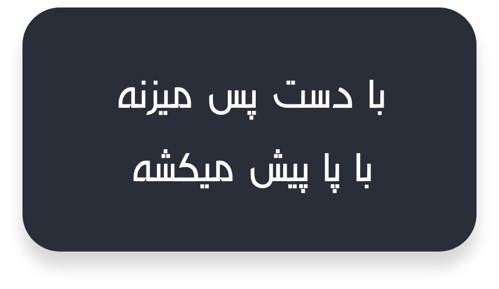 مرکز فارس messages sticker-6