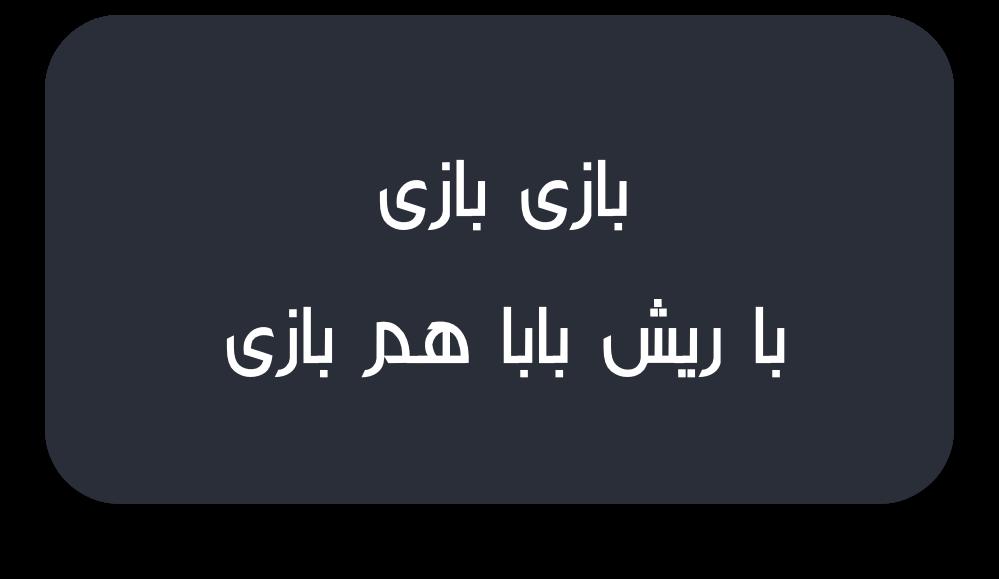 مرکز فارس messages sticker-11