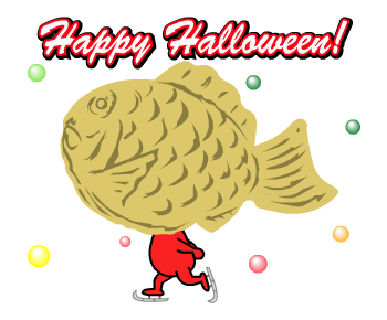 Well Come To Halloween messages sticker-8