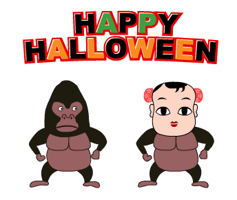 Well Come To Halloween messages sticker-5