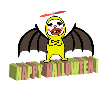 Well Come To Halloween messages sticker-10