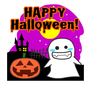 Halloween Trick Or Treat Night messages sticker-10