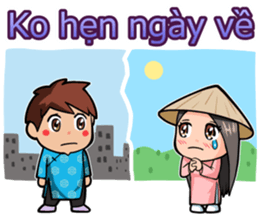 Hello VietNam messages sticker-11