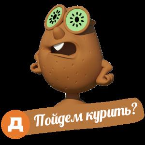 Стикеры Дикси messages sticker-2