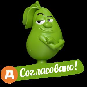 Стикеры Дикси messages sticker-7