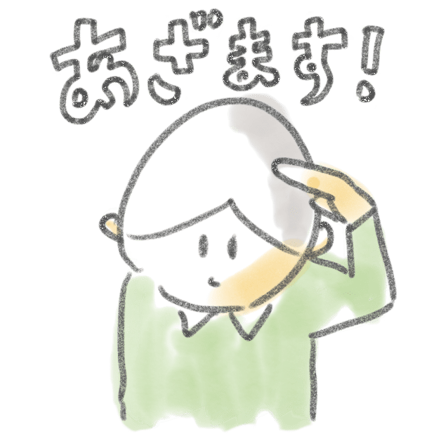 Hello! Kikuchikun messages sticker-4