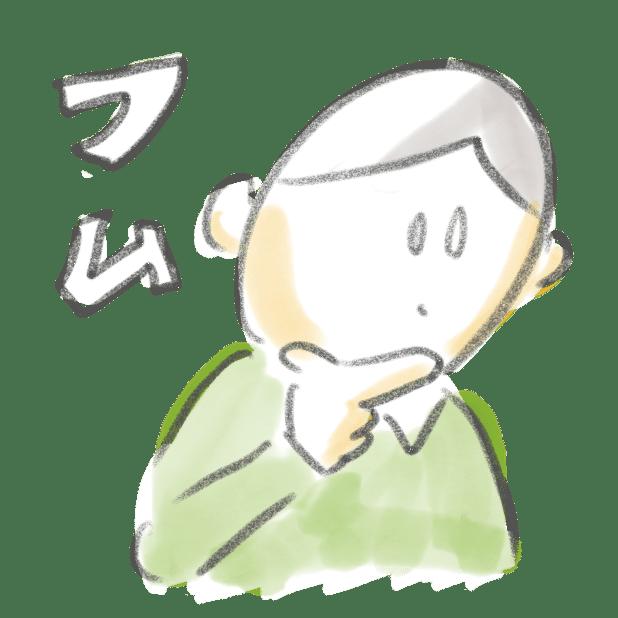 Hello! Kikuchikun messages sticker-11
