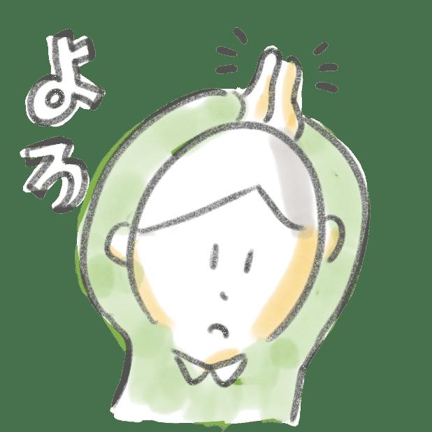 Hello! Kikuchikun messages sticker-3