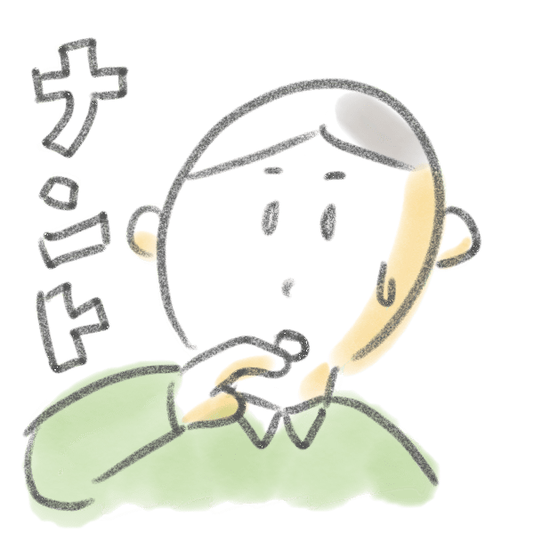 Hello! Kikuchikun messages sticker-8