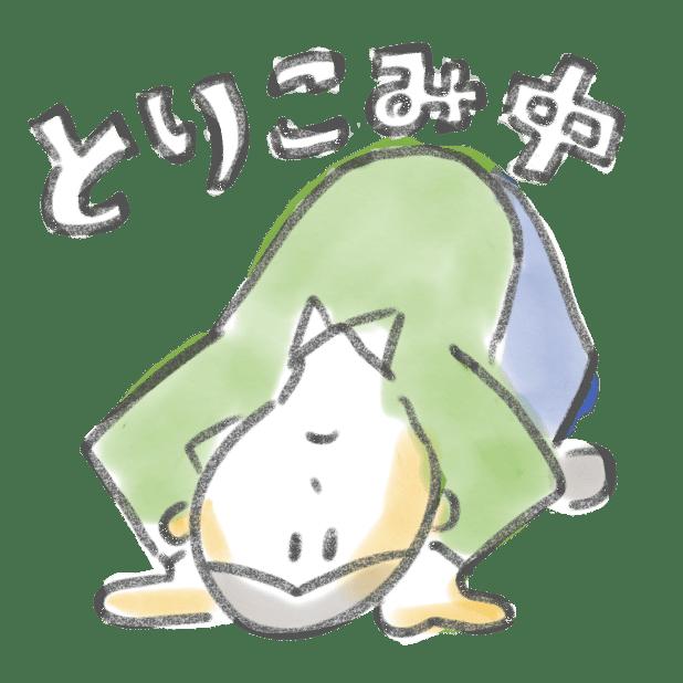 Hello! Kikuchikun messages sticker-5