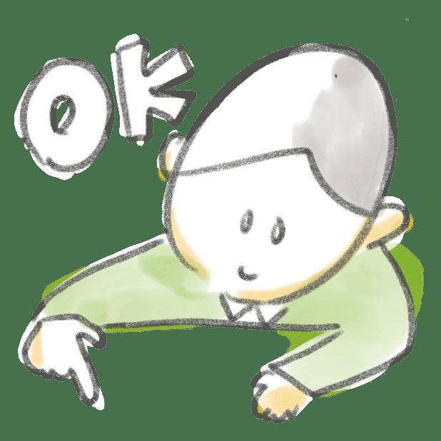 Hello! Kikuchikun messages sticker-1