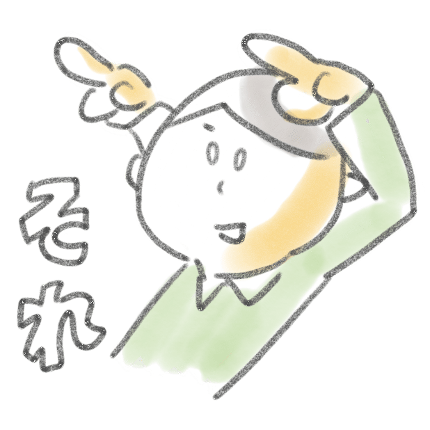 Hello! Kikuchikun messages sticker-10