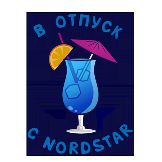 NordStar messages sticker-6