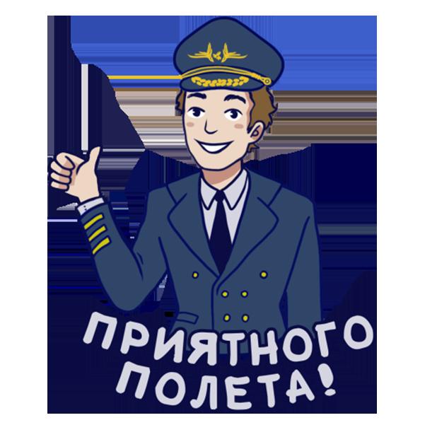 NordStar messages sticker-8