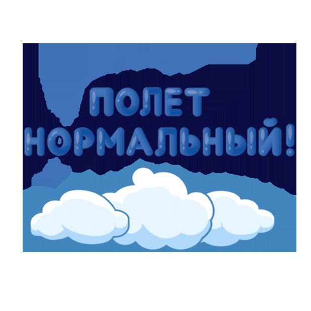 NordStar messages sticker-7