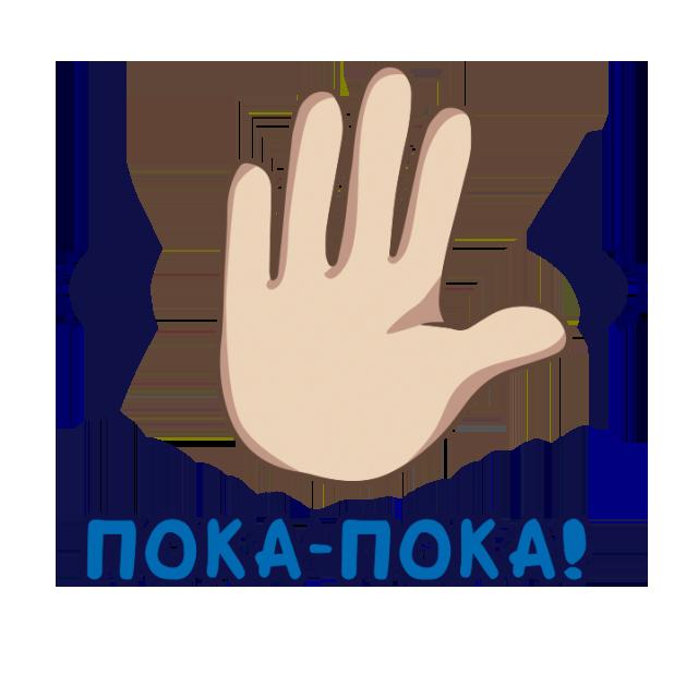 NordStar messages sticker-9