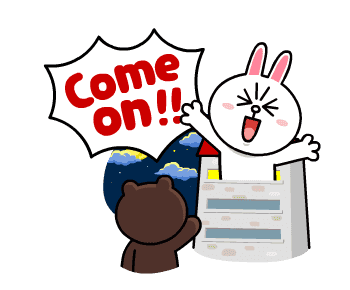 Cute Bunny Sticker messages sticker-6