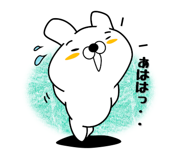 Too honest rabbit messages sticker-6