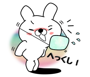 Too honest rabbit messages sticker-9