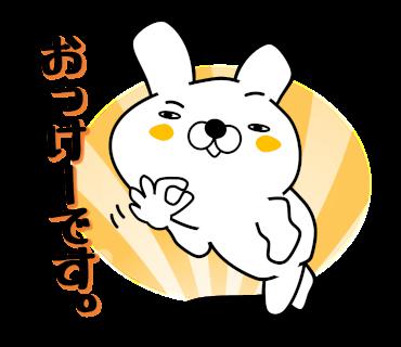 Too honest rabbit messages sticker-4