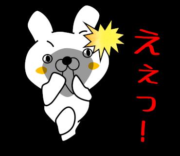 Too honest rabbit messages sticker-5