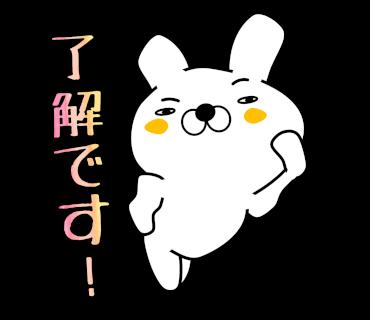 Too honest rabbit messages sticker-1