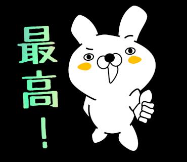 Too honest rabbit messages sticker-0