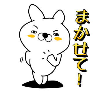 Too honest rabbit messages sticker-2