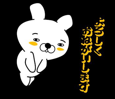 Too honest rabbit messages sticker-3